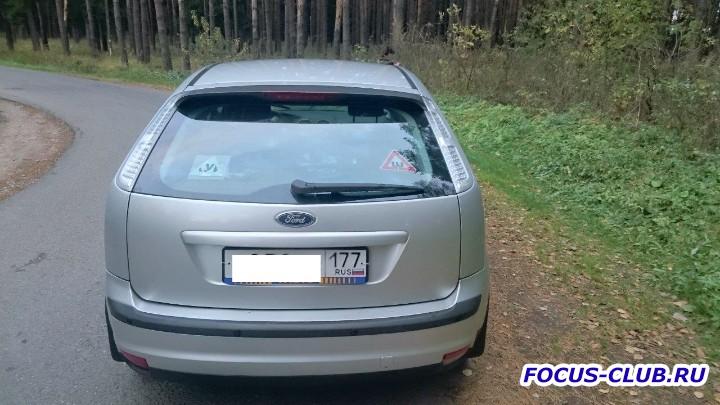 [Москва] Продаю Ford Focus II Хэтч, 5 дв. 1.8 MT Серебристый, немецкая сборка - 2015 10 12 Focus (18).JPG