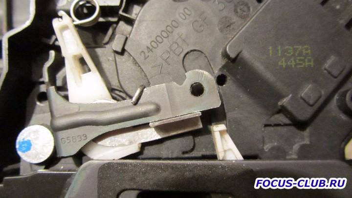 Не закрывается дверь водителя Focus 2 - 82389_IMG_2782.JPG