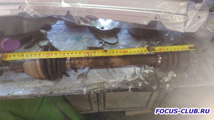 снял привод измерил длина правого привода вместе с наружней гранатой 50 см привод почему то снялся что и не надо было снимать шаровый почему так - P_20161005_112206.jpg
