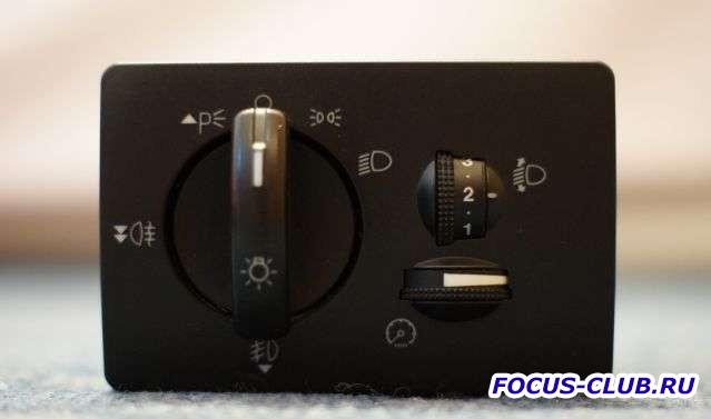 блок управления светом - 31142_1371890362_2.jpg