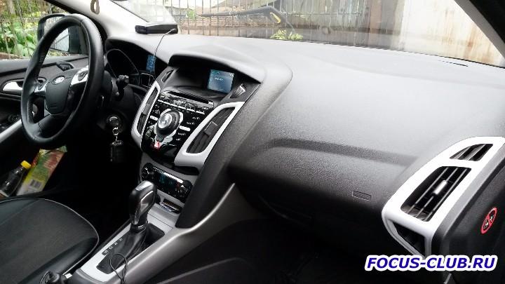 Продам Ford Focus 3 125л.с. PS 75000 км. Без ДТП - 20161012_140954.jpg