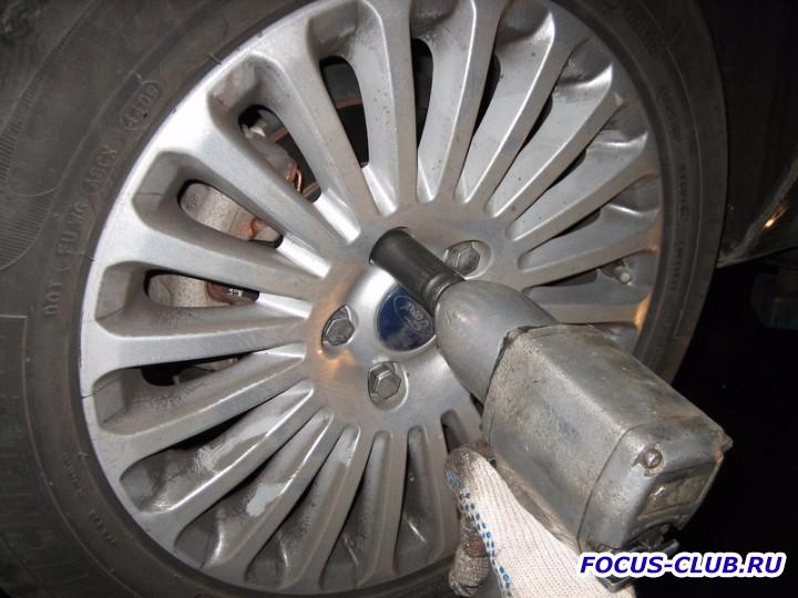 Замена задних дисковых тормозных колодок на Focus 2 фото-отчёт  - IMG_5960.jpg