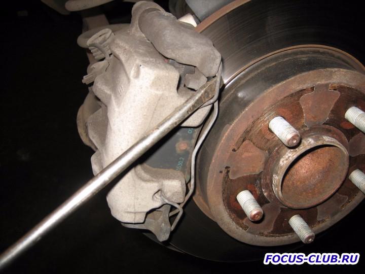 Замена задних дисковых тормозных колодок на Focus 2 фото-отчёт  - IMG_5934.jpg