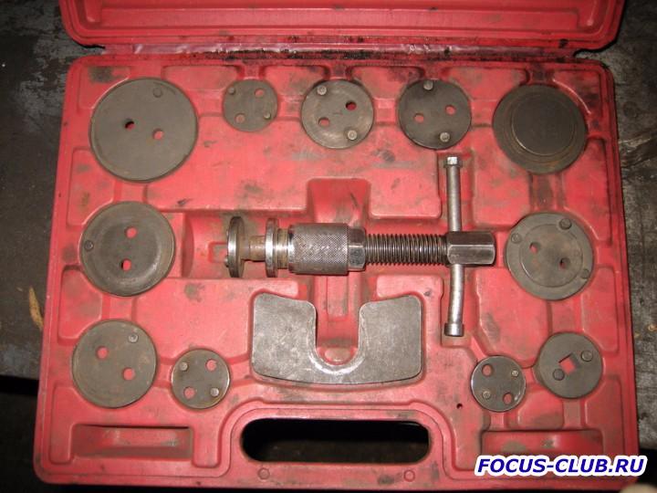 Замена задних дисковых тормозных колодок на Focus 2 фото-отчёт  - IMG_5942.jpg