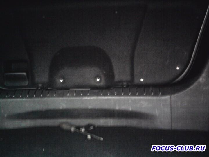 Решение проблемы открытия багажника - 0130.jpg