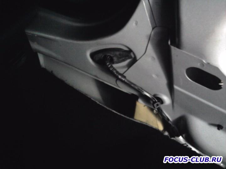 Решение проблемы открытия багажника - 0132.jpg