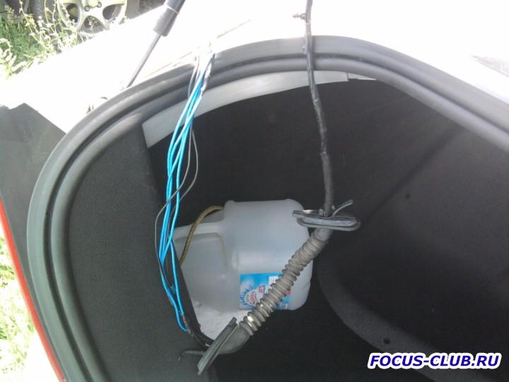Решение проблемы открытия багажника - 0139.jpg