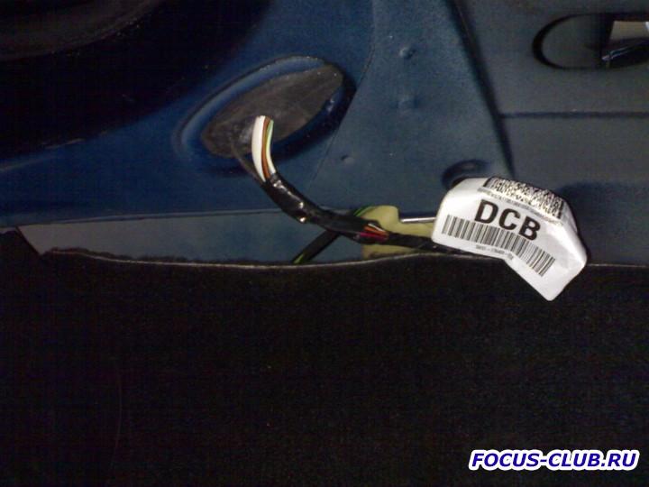 Решение проблемы открытия багажника - image5.jpg