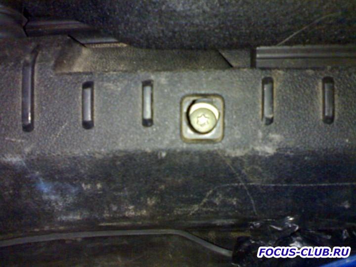 Решение проблемы открытия багажника - image7.jpg