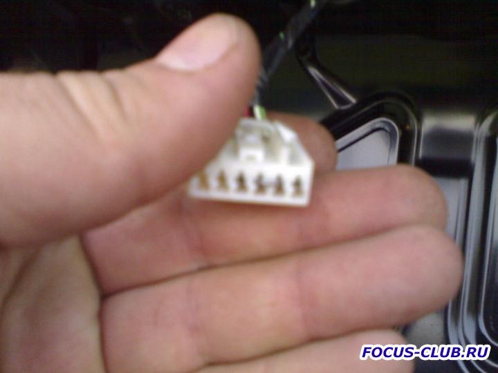 Решение проблемы открытия багажника - 111123.jpg