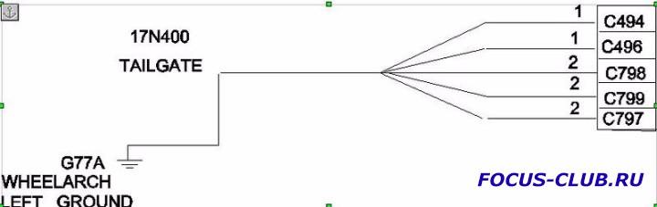 Решение проблемы открытия багажника - 111125.jpg