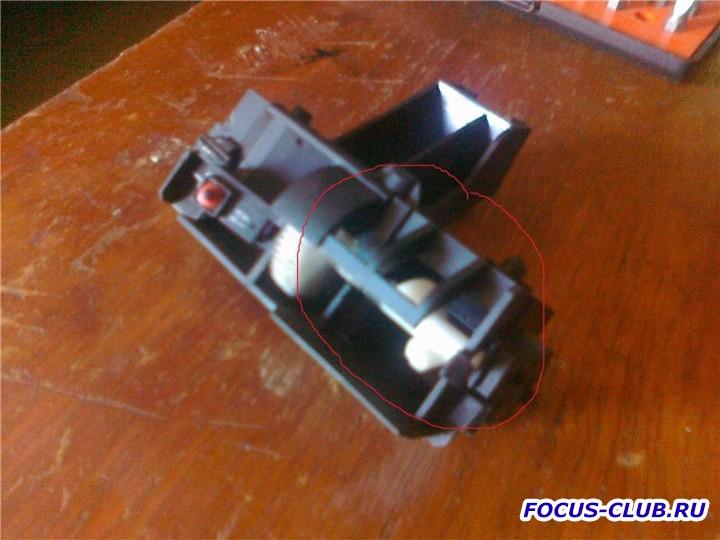 Решение проблемы открытия багажника - fa4d5244e85c.jpg