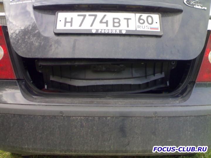 Решение проблемы открытия багажника - img57.jpg