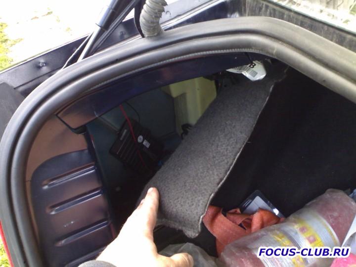 Решение проблемы открытия багажника - img63.jpg