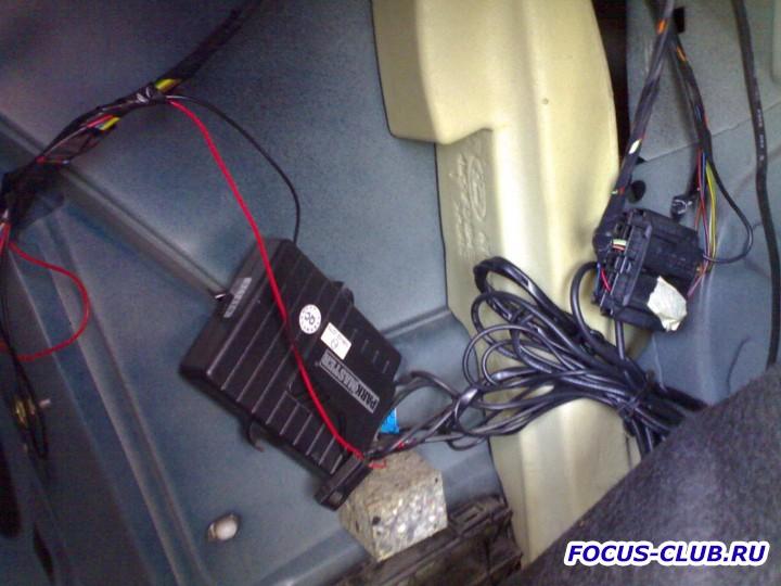 Решение проблемы открытия багажника - img64.jpg