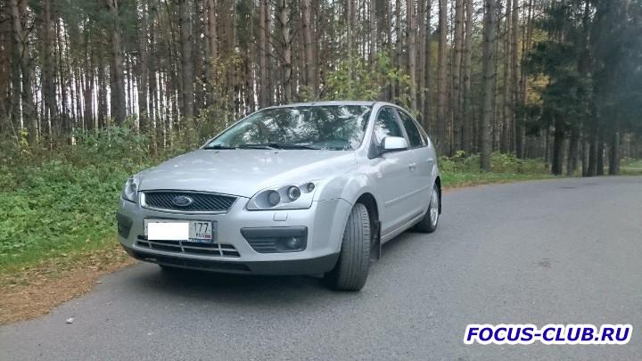 [Москва] Продаю Ford Focus II Хэтч, 5 дв. 1.8 MT Серебристый, немецкая сборка - 2015 10 12 Focus (12).JPG