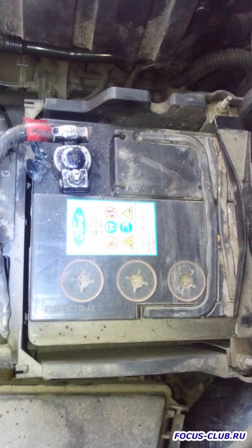 Аккумуляторы Ford - IMG_20161208_111901.jpg