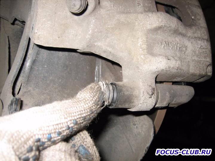 Замена задних дисковых тормозных колодок на Focus 2 фото-отчёт  - IMG_5954.jpg