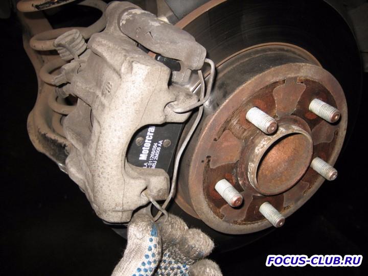 Замена задних дисковых тормозных колодок на Focus 2 фото-отчёт  - IMG_5955.jpg