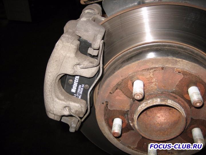 Замена задних дисковых тормозных колодок на Focus 2 фото-отчёт  - IMG_5956.jpg