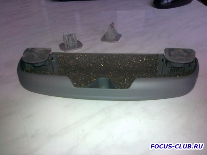 Установка очешника в Focus 1 - 17112011008.jpg