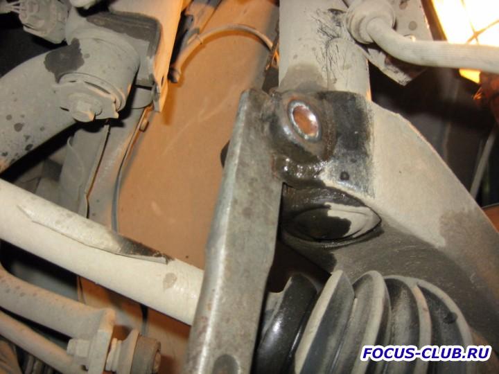Замена передних амортизаторов стойки  - IMG_3257.jpg