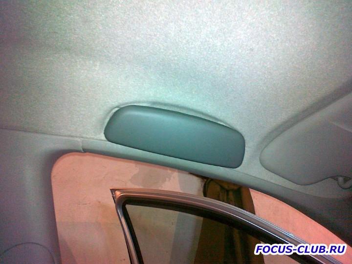 Очешник в Ford Focus 1 - 17112011018.jpg