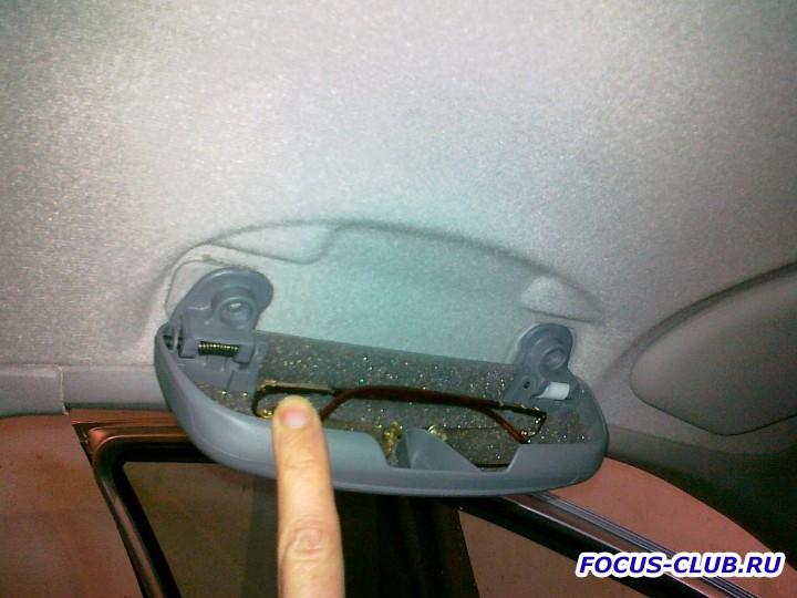 Установка очешника в Ford Focus 1 - 17112011013.jpg