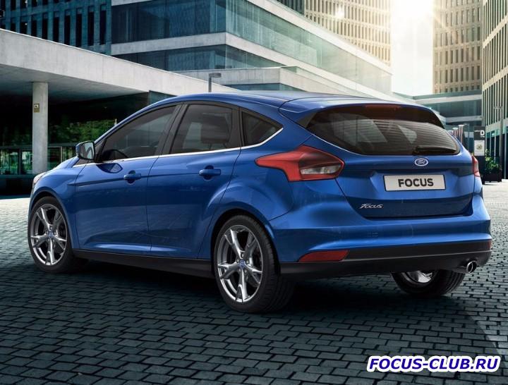 Новый Ford Focus 2015 - Ford_Focus_3.jpg