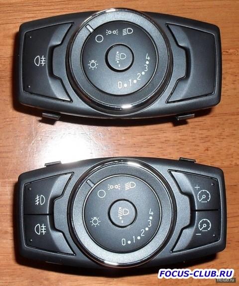 Круиз контроль Форд фокус 3 2012 год - cde7b7u-480.jpg