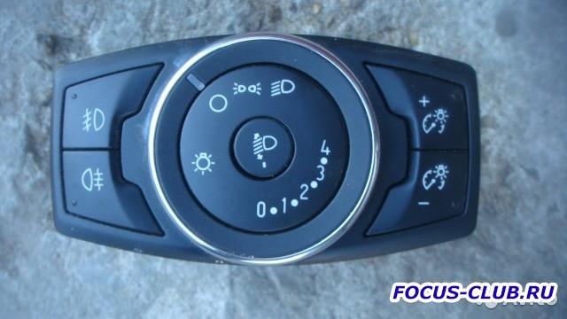 Круиз контроль Форд фокус 3 2012 год - 2714541537.jpg