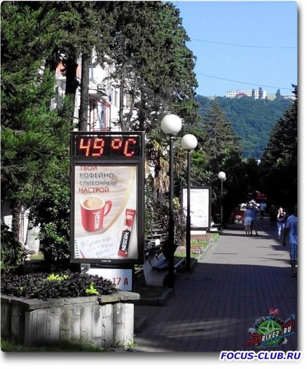 Краснодарский край. - 91.jpg