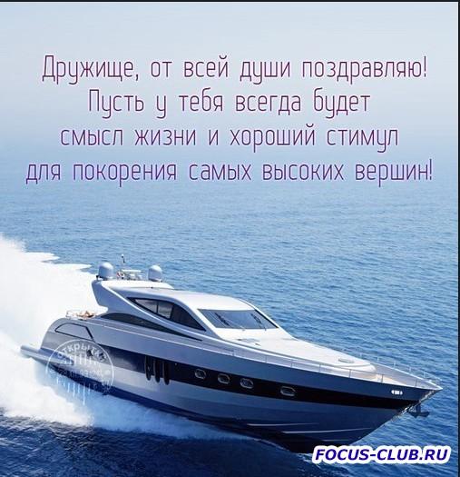 С днем рождения Pelikan - 671039885903745.jpg