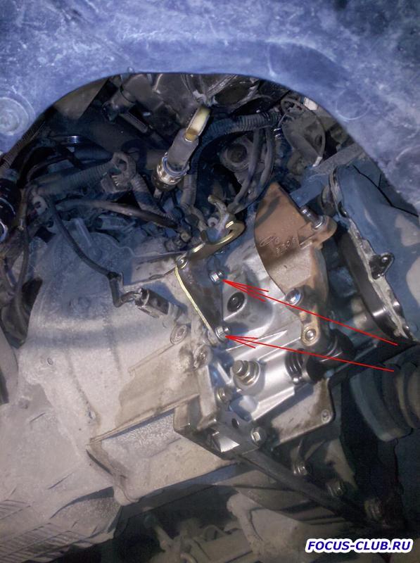 Замена масла в МКПП в Focus 2 фотоотчёт  - moto_0508.jpg