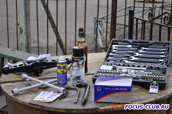 Замена передних тормозных колодок на Focus 2 фотоотчет  - DSC3011.jpg