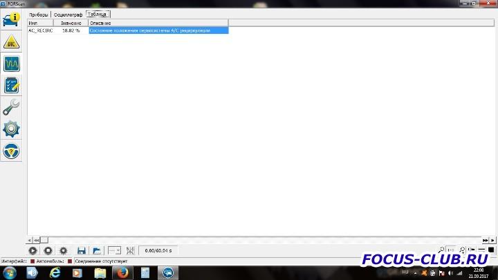Проверка кондиционера - кондер.jpg