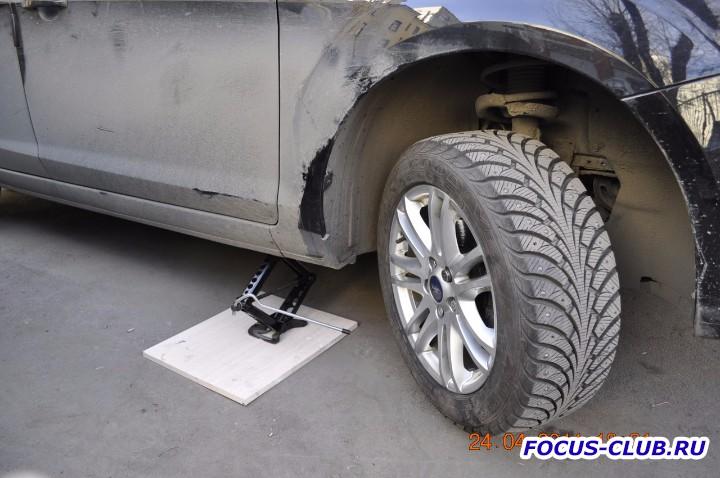 Замена передних тормозных колодок на Focus 2 фотоотчет  - DSC3018.jpg
