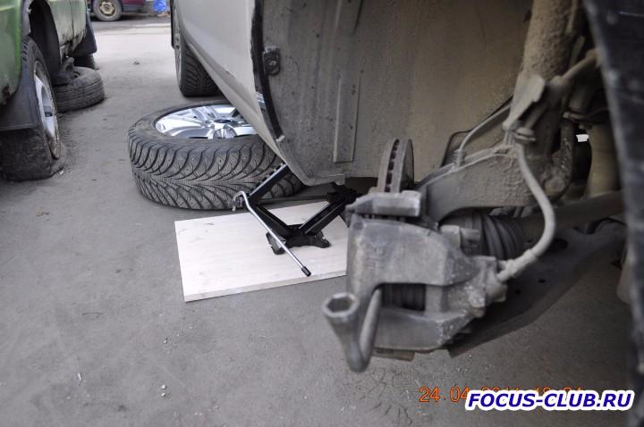 Замена передних тормозных колодок на Focus 2 фотоотчет  - DSC3019.jpg