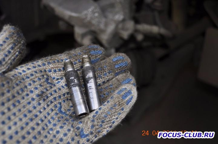 Замена передних тормозных колодок на Focus 2 фотоотчет  - DSC3026.jpg