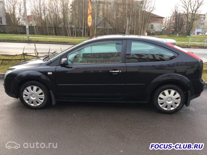 Продажа Ford Focus II СПБ - 1200x900.jpg
