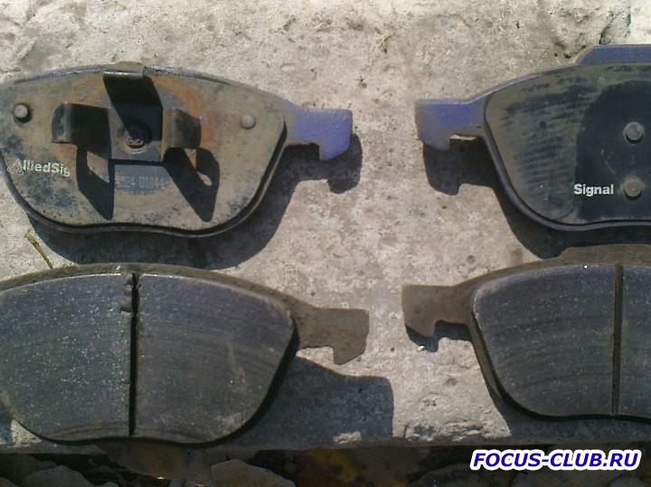 Выбор тормозных дисков для Focus 2 - 0159.jpg