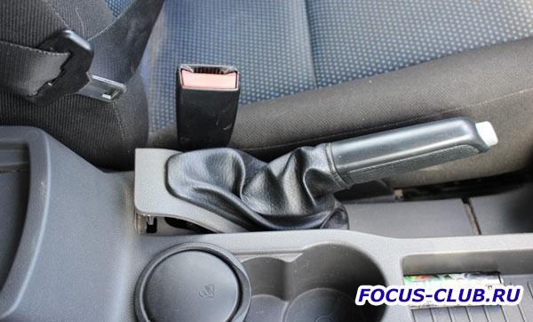 Ослабляем ручник Ford Focus 2 - 112.jpg