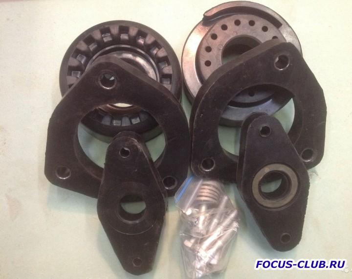 Проставки на Ford Focus 3 - 2488334879.jpg