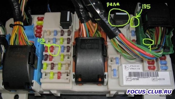 Дневные ходовые огни ДХО, DRL на Focus 2 - 81dc446s-960.jpg