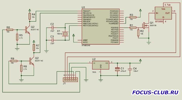 Дневные ходовые огни ДХО, DRL на Focus 2 - DRL-sch.jpg