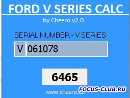 Помогите разблокировать магнитолу 6000cd Ford focus 2 - jpg_181015.1.jpg