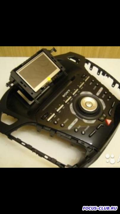 Подскажите какую аудио магнитолу выбрать? - 37D9C1BD-8C8B-4358-B92D-CE70989A18F7.png