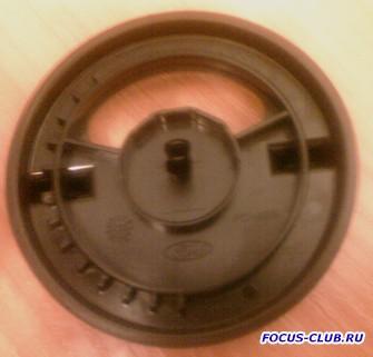 ФФ2 Кондиционер бардачка, вопрос  - foc2.jpg