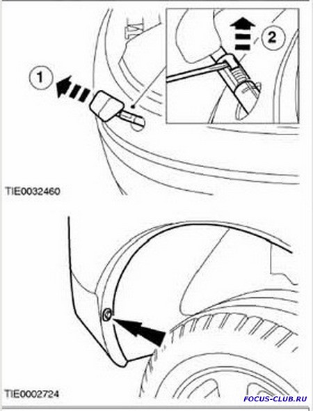 Снятие переднего бампера Ford Focus 1 - 0734.jpg