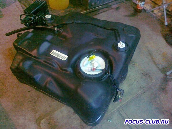 Снятие бака и замена топливного фильтра Focus 1 - 27062011509.jpg